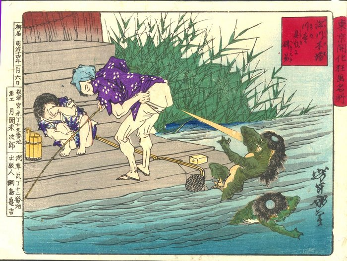 japanese-folklore-08