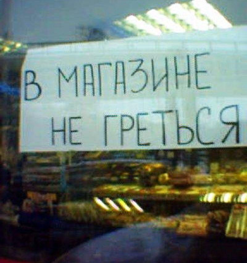 20-smeshnyh-reklam-nam-li-byt-v-pechali_45c48cce2e2d7fbdea1afc51c7c6ad26