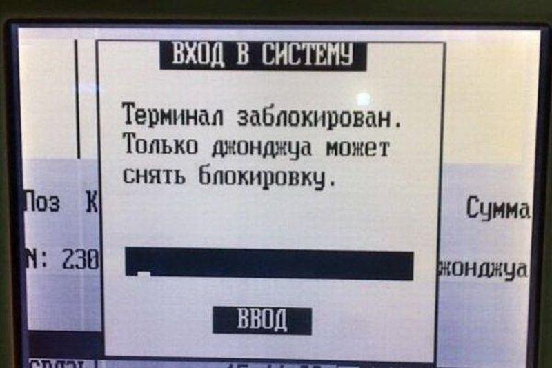 20-smeshnyh-reklam-nam-li-byt-v-pechali_98f13708210194c475687be6106a3b84