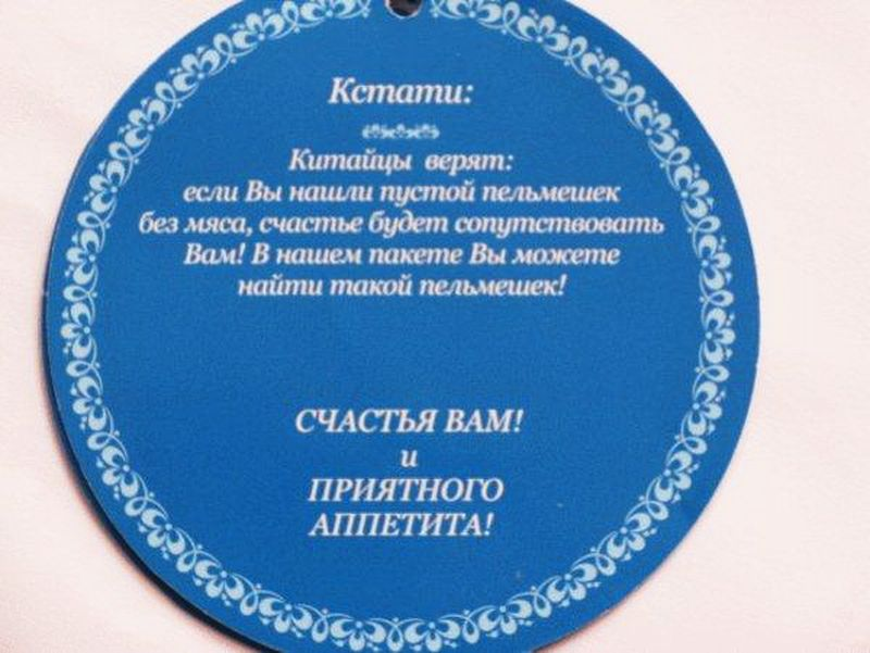 20-smeshnyh-reklam-nam-li-byt-v-pechali_e4da3b7fbbce2345d7772b0674a318d5