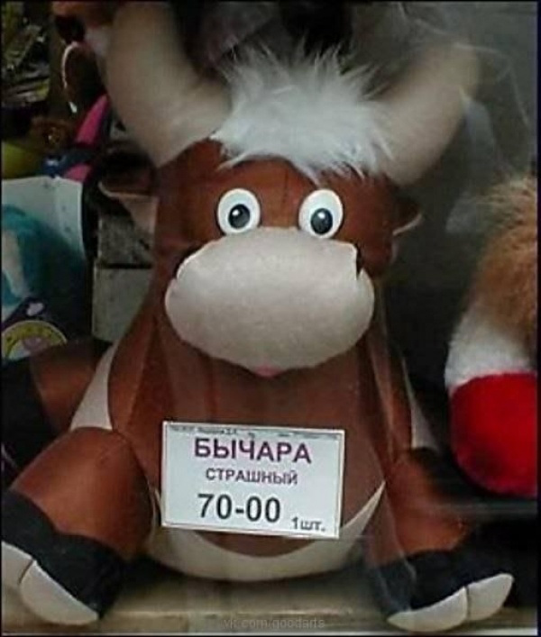 ценники-маразмы-на-прилавках-магазинов-11