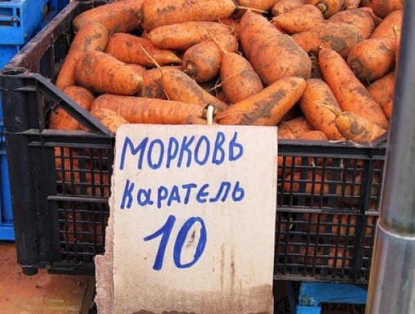 ценники-маразмы-на-прилавках-магазинов-28