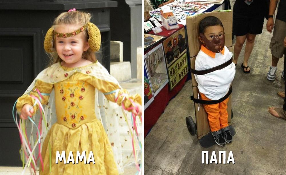 Сыра, прикольные картинки мама и ребенок