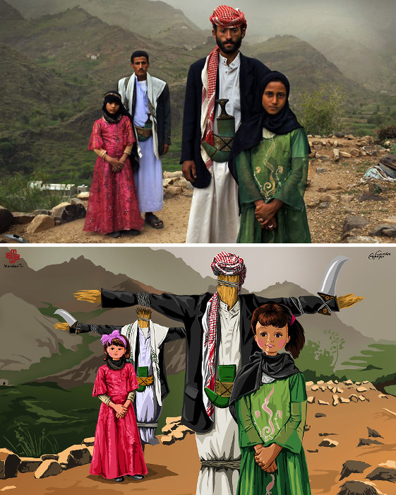 Невесты по принуждению в Афганистане