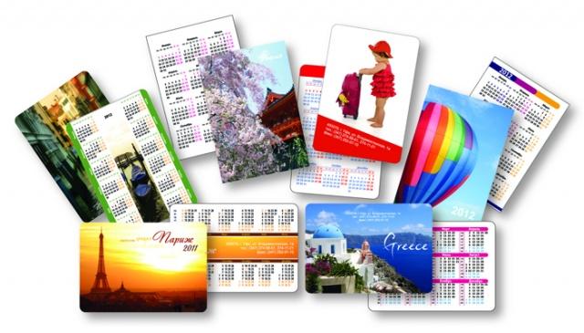 Kamannye-kalendari