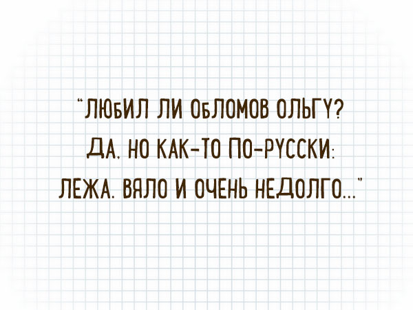 list-v-kletku-1