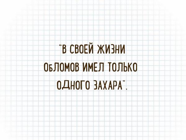 list-v-kletku-10