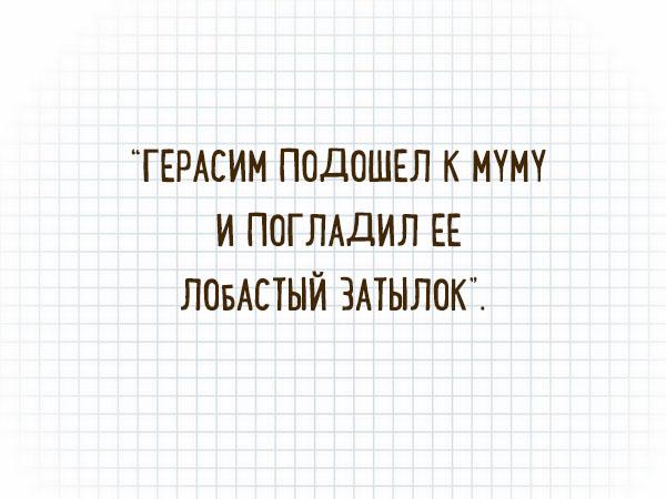 list-v-kletku-11