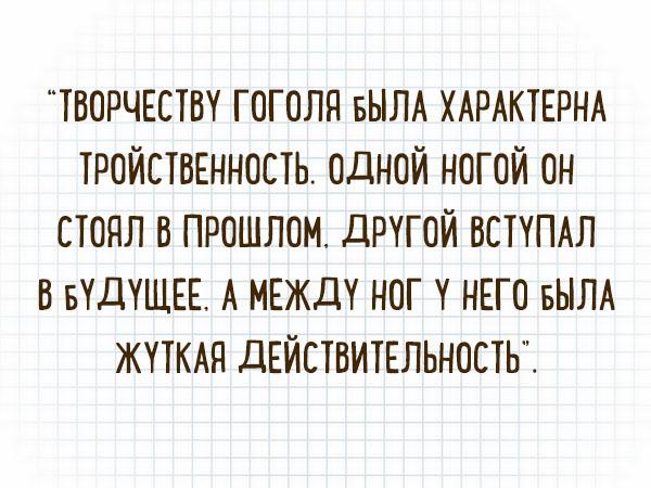 list-v-kletku-14