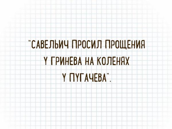 list-v-kletku-15