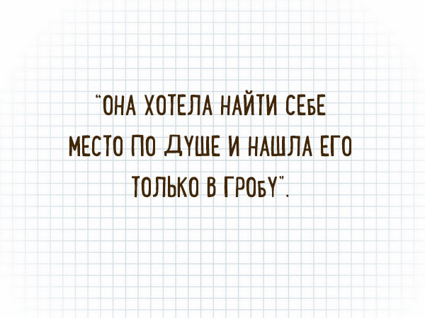 list-v-kletku-16