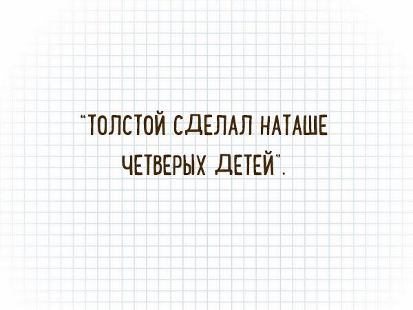 list-v-kletku-2