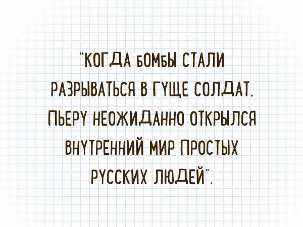 list-v-kletku-3