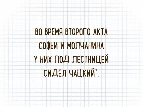 list-v-kletku-4