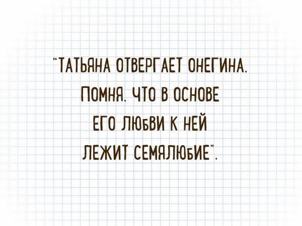 list-v-kletku-5