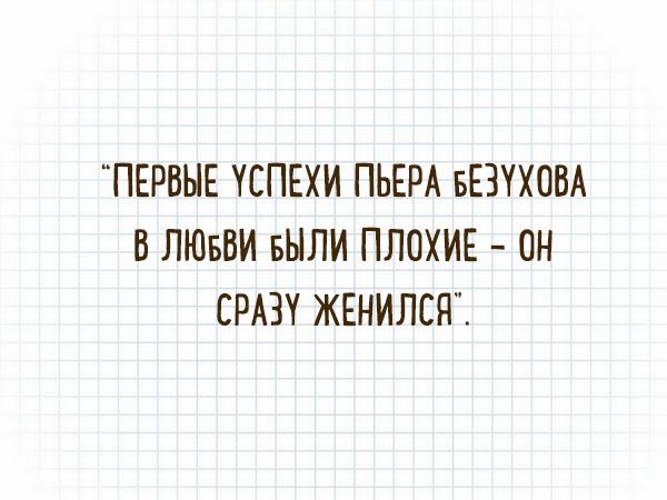 list-v-kletku-6