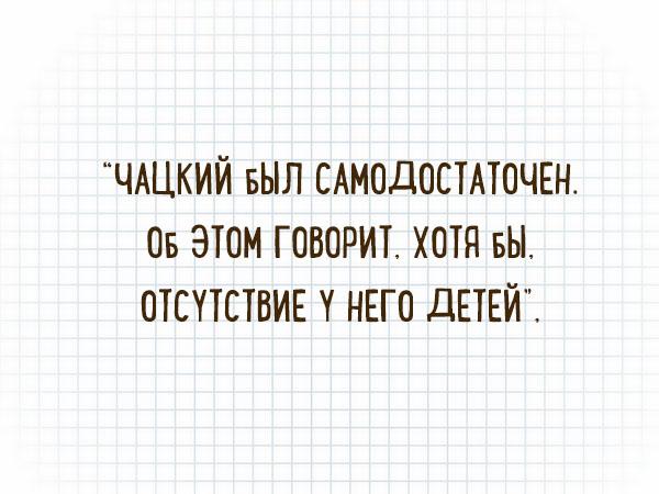 list-v-kletku-7