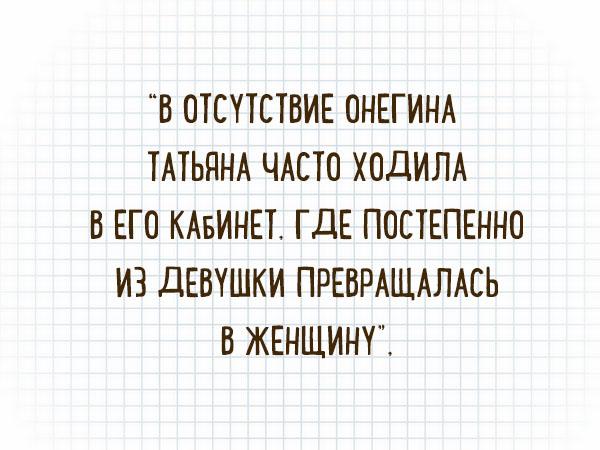list-v-kletku-8