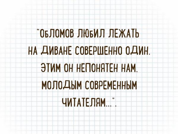 list-v-kletku-9
