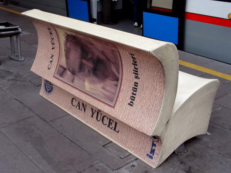 Самые классные и оригинальные скамейки со всех уголков Земли