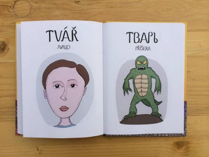 Самые смешные слова из чешского: язык, где все наоборот