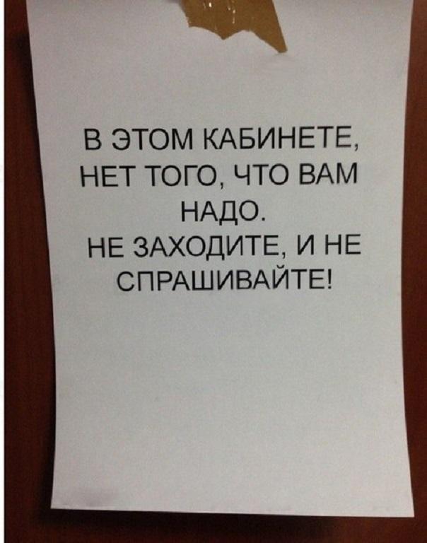 Офисные картинки приколы распечатать