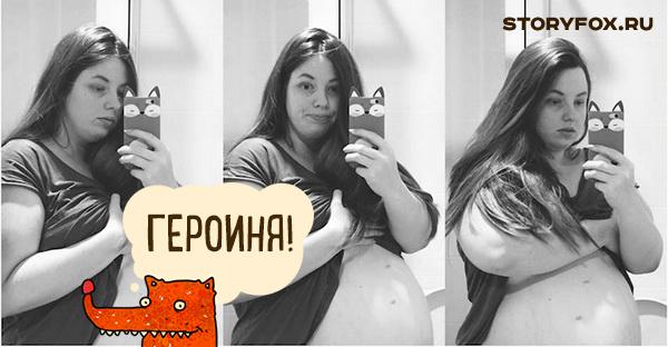 Беременность хотела девочку