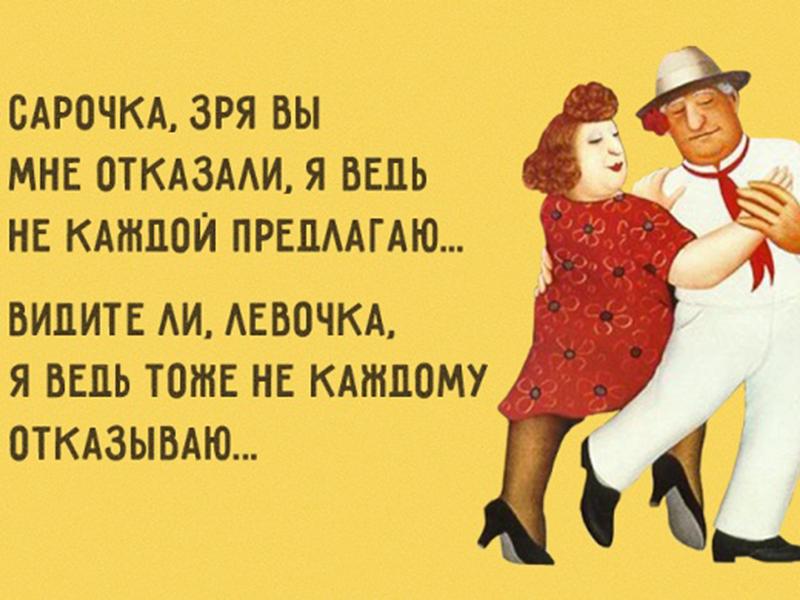 Веселые одесские диалоги: мощный заряд позитива!
