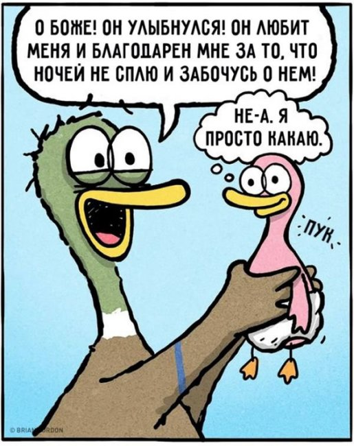 papa-i-rebenok