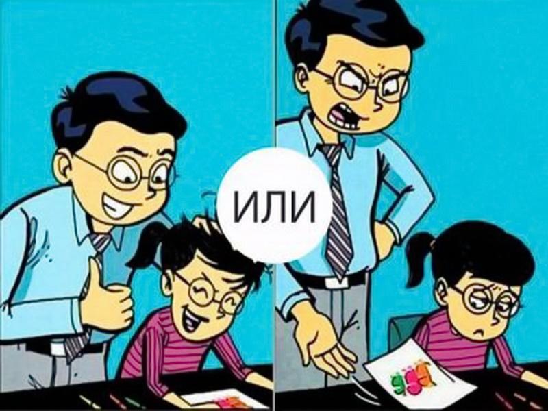 Комикс о том, как нам нужна поддержка и одобрение близких