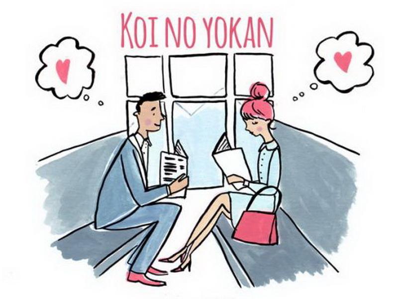 Уникальный язык любви: 18 иллюстраций с непереводимыми словами о романтических чувствах