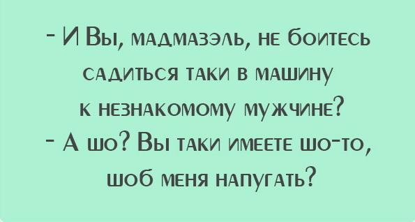 od_003