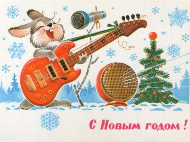 20 замечательных новогодних открыток, которые помогут вам вспомнить детство