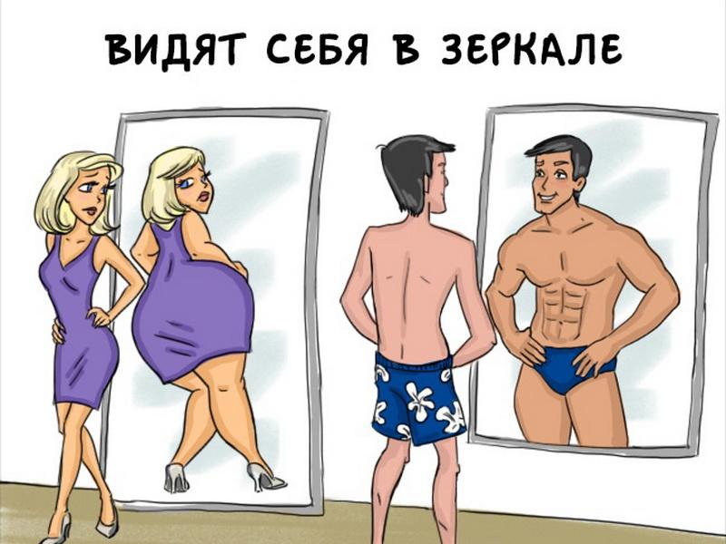 Самые забавные отличия между мужчинами и женщинами