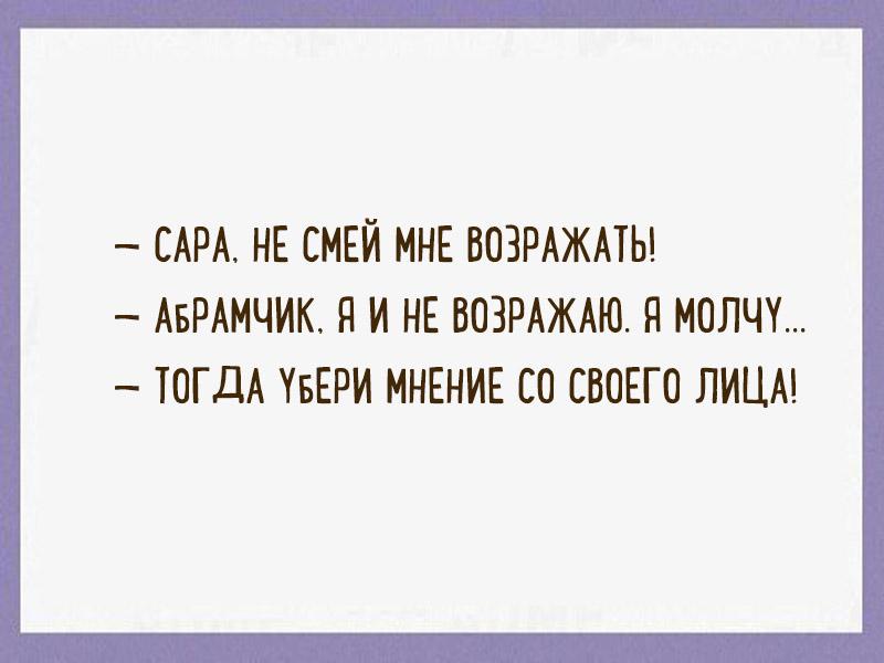 Такое могли сказать только в Одессе!