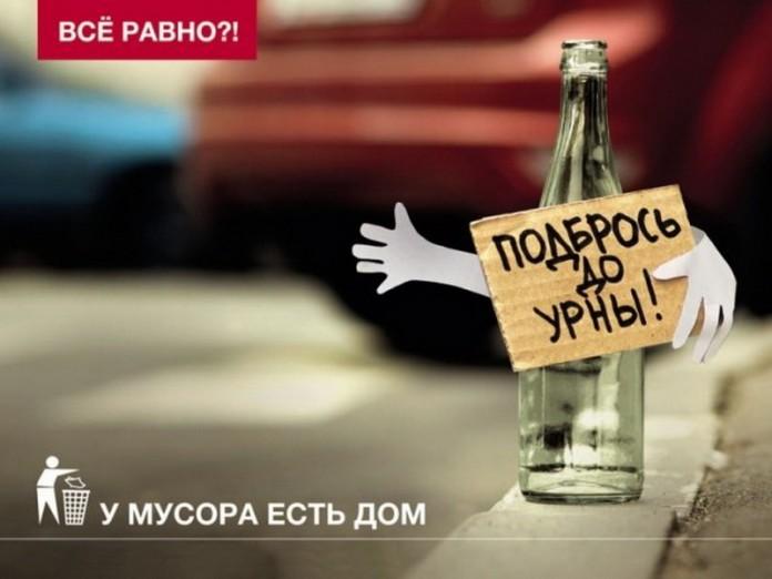 Отличная социальная реклама, которая бросается в глаза: самые яркие примеры