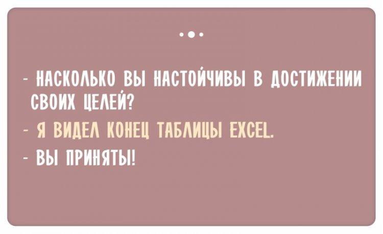 http://storyfox.ru/wp-content/uploads/2016/01/0_10b324_a8d7e401_orig.jpg