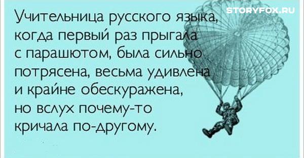 http://storyfox.ru/wp-content/uploads/2016/01/19fdc592e68b_.jpg