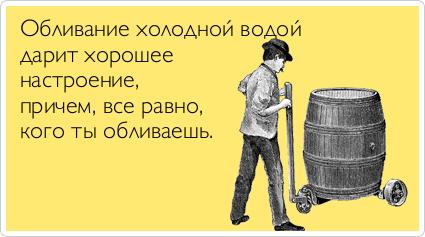 atkritka_1370204765_224