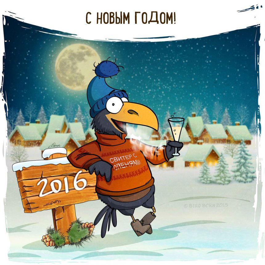nz1.ru_v-novom-godu-my-zhelaem-vam_8