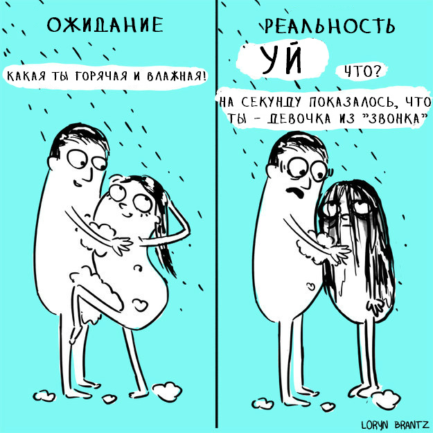 Картинки про секс