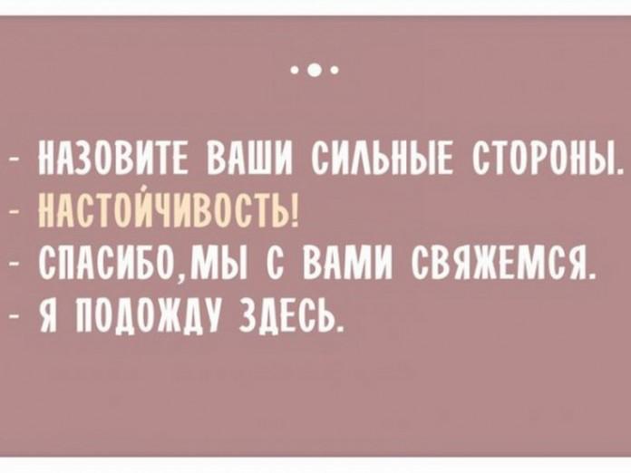 http://storyfox.ru/wp-content/uploads/2016/01/sobesedovanije-696x522.jpg