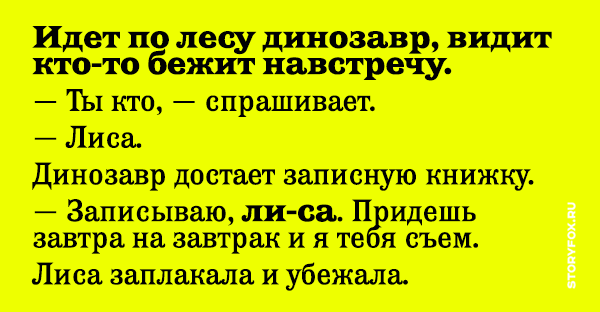 Анекдоты Про Зайцева