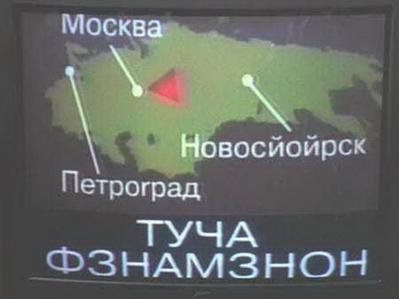 Вот он – русский язык в голливудских фильмах!
