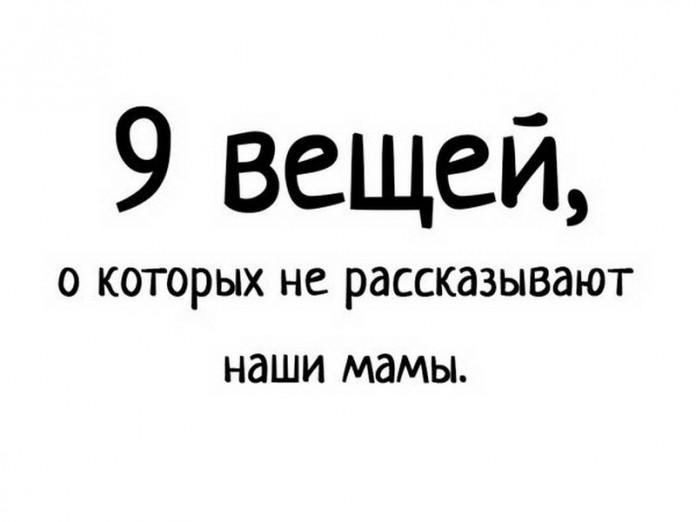Это жизнь