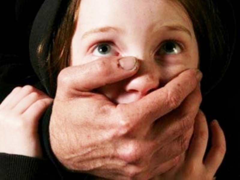изнасилование девочки голые видео