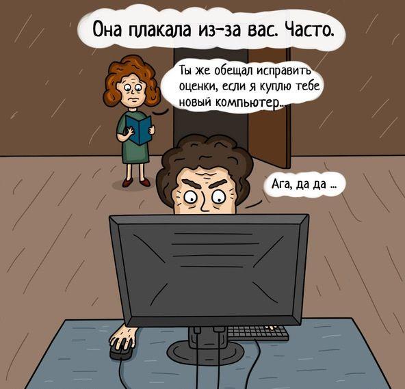 nz1.ru_14593218163