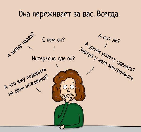 nz1.ru_14593218185