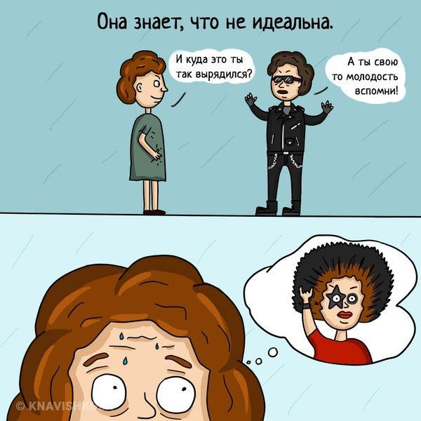 nz1.ru_14593218228