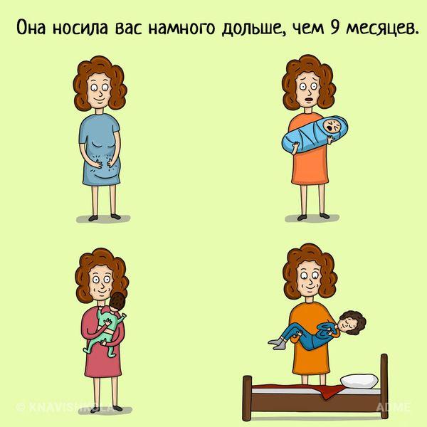 nz1.ru_14593218239